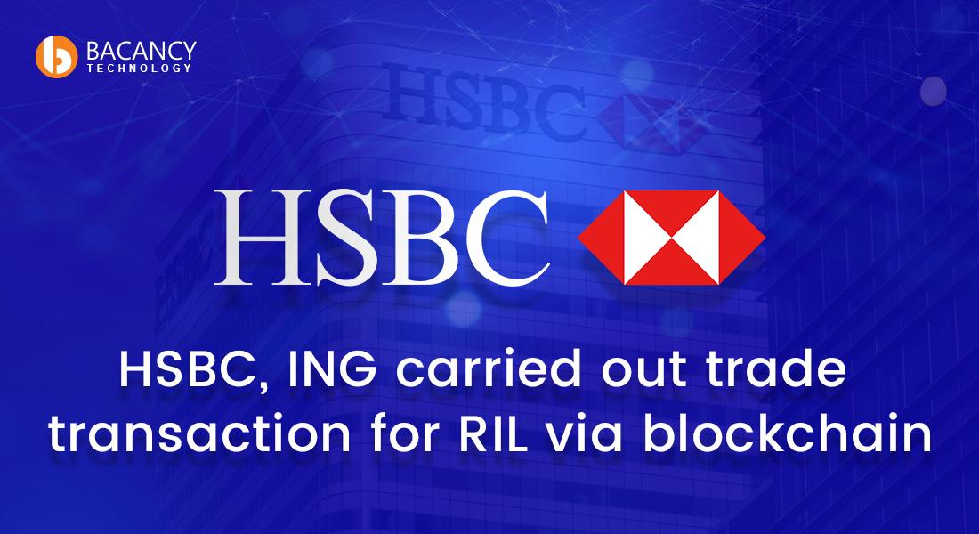 HSBC – IT Blog | Mobile App Development India | Offshore Web